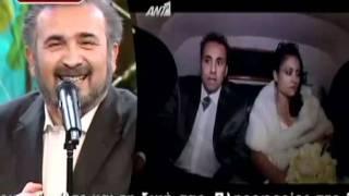getlinkyoutube.com-Πριν και μετά το γάμο - Αλ Τσαντίρι Νιούζ!