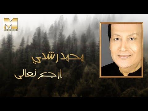 Mohamed Roshdy