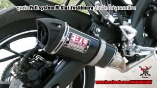 getlinkyoutube.com-ชุดท่อ Full system M-Slaz Yoshimura ตัวเล็ก