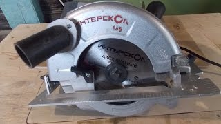 getlinkyoutube.com-Интерскол ДП 165 \ 1200, как установить в стол и сделать патрубок для пылесоса .