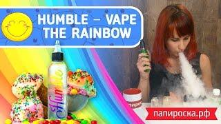 DIY: Как сделать vape жидкость самому   Попробуй радугу 🌈
