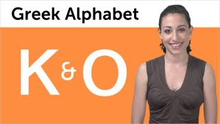 getlinkyoutube.com-Learn to Read and Write Greek - Greek Alphabet Made Easy - Kappa and Omikron
