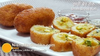getlinkyoutube.com-Bread roll recipe | Stuffed Bread Rolls | Potato Stuffed Bread Roll | Bread Potato Roll