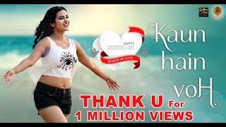 Kaun Hain Voh Official Music Video   hindi new song 2018   Lipika Ghosh   best bollywood songs