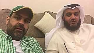 getlinkyoutube.com-لقاء عفوي ومتواضع مع الشيخ مشاري العفاسي تقديم الإعلامي أحمد الفهد