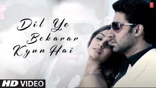 getlinkyoutube.com-Dil Ye Bekarar Kyun Hai | Players | Abhishek Bachchan | Sonam Kapoor