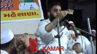 getlinkyoutube.com-QARI AHMED ALI MUFTI FALAHI SAHEB KADI 04-04-2009 PART 3