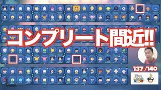 getlinkyoutube.com-【ツムツム 】#137 無課金コンプリートへの道!! コンプリート間近!? ホーンハットミッキーリベンジ戦!