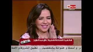 getlinkyoutube.com-بوضوح - مداخلة الفنانة دلال عبدالعزيز : دنيا شبهي أكتر من إيمي