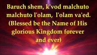 getlinkyoutube.com-Sh'ma (Shema) Israel - Adam Ben Joshua - Lyrics and Translation