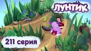 getlinkyoutube.com-Лунтик и его друзья - 211 серия. Масло