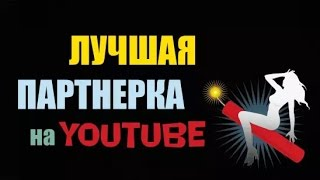 getlinkyoutube.com-AIR Лучшая партнерка для вашего канала YouTube от Agency of Internet Rights AIR