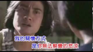 getlinkyoutube.com-[KTV] 蔡禮蓮 + 陳漢偉 - 關懷方式Sample