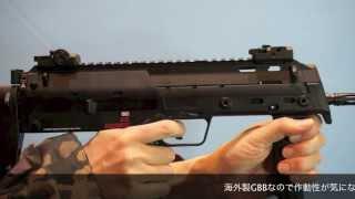 getlinkyoutube.com-VFC H&K MP7A1 GBB
