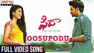 Oosupodu Full Video Song || Fidaa Full Video Songs || Varun Tej, Sai Pallavi || Sekhar Kammula width=