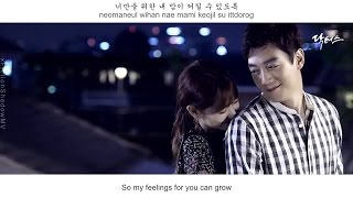 SE O (Jellycookie) - Sunshower FMV (Doctors OST Part 4)[Eng Sub + Rom + Han]