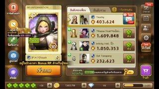 getlinkyoutube.com-Line เกมเศรษฐี - วิธีหาเพชรง่ายมากไม่ต้องเล่นอะไรเยอะ