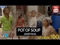 POT OF SOUP - Short Film Mark Angel Comedy Episode 100