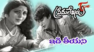 getlinkyoutube.com-Prema Lekhalu Songs - Idi Teeyani Vennela - Jayasudha - Ananth Nag