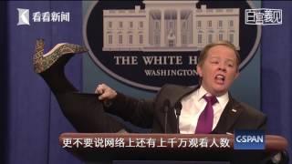 getlinkyoutube.com-白宫義见No.40|白宫新闻发布会的正确打开方式