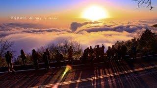 getlinkyoutube.com-台湾旅游记,Journey To Taiwan
