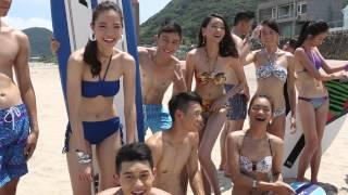 getlinkyoutube.com-2014 凱渥夢幻之星選美營 04 - 太平洋翡翠灣泳裝外拍
