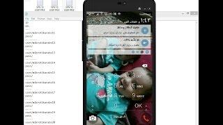 getlinkyoutube.com-تسريع الانترنت على الموبايل جدا للتصفح والفيس بوك وتشغيل الانترنت مجانا على الهاتف