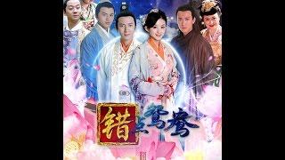 getlinkyoutube.com-[ThaiSub] 错点鸳鸯 /戏点鸳鸯-บุพเพแห่งรัก อ้าวหลงเป่า ตอนที่ 4 Cuo/Xi Dian Yuan Yang