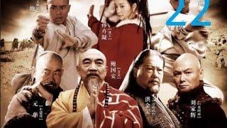 getlinkyoutube.com-ดูนักสู้สายจีนเส้าหลิน ชนะที่อาศัยอยู่ในประเทศไทยทางทิศตะวันตก 22 แจ็คเก็ต 2015