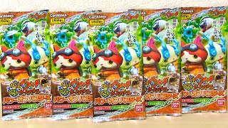 getlinkyoutube.com-妖怪ウォッチ とりつきカードバトル パワー オブ バスターズ 5パック開封!! Yo-kai Watch