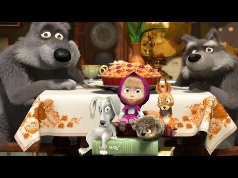 Маша и Медведь - Дышите! Не дышите!  (Серия 22) | Masha and The Bear (Episode 22)