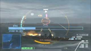 getlinkyoutube.com-鋼鉄の咆哮2WSG 戦艦大和で超巨大ドリル戦艦と戦う