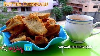 getlinkyoutube.com-Traditional hot Snack venna chekalu In Telugu వెన్న చెక్కలు .:: by Attamma TV ::.