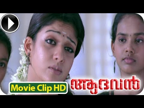 Aadhvan | Malayalam Movie 2013 | Climax Scene [HD]