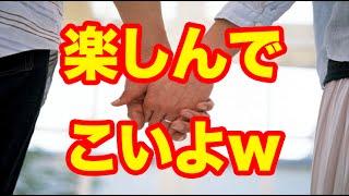 getlinkyoutube.com-【浮気】汚嫁が不倫旅行から帰ってきた頃には、家は誰も居ないよwww何故なら引っ越したからねw