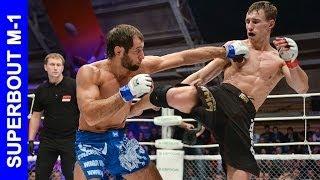 getlinkyoutube.com-Mairbek Taisumov vs. Artiom  Damkovsky 2, Маирбек Тайсумов vs. Артем Дамковский 2,  M-1 Challenge 44