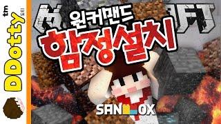 "getlinkyoutube.com-동굴이 무너진다!! [함정 설치: 원 커맨드블럭] 마인크래프트 Minecraft - One Command Block ""Traps"" - [도티]"