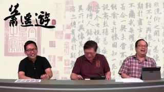 getlinkyoutube.com-王晶唔敢unfriend周潤發〈蕭遙遊〉2014-10-16 c