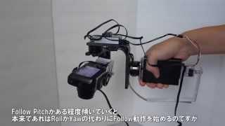 getlinkyoutube.com-DIY Brushless Gimbal ポテンショメータによるFollow Yaw動作試験(2)