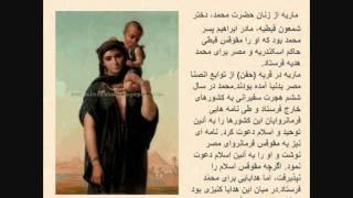 getlinkyoutube.com-قرائتی:پیغمبر در6سال کلی زن گرفت برای سرپرستی یتیم ها