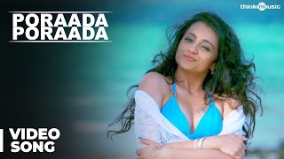 Poraada Poraada Video Song | Aranmanai 2 | Siddharth | Trisha | Hansika | Hiphop Tamizha