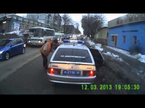 Наркоманы устроили ДТП на ул.Жукова