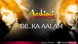 Dil Ka Aalam Full Song (Audio) | Aashiqui | Rahul Roy, Anu Agarwal