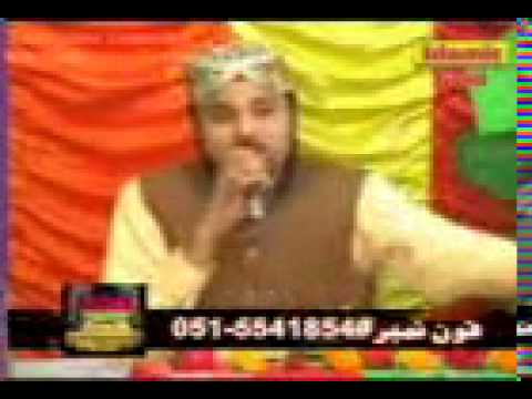 A beautiful nazam Haq Char yar by molana asif rashidi