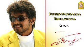 Villu | Dheemthanakka Thillana Song | Nayanthara glamour song | Villu songs | Villu Video songs