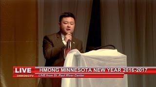getlinkyoutube.com-3 HMONG NEWS: Councilman Tou Xiong speaks at Hmong MN New Year 2016-2017.