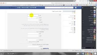 getlinkyoutube.com-كيفية تغير إسمك في الفيس بوك إلى إسم مزخرفة  $$$ ريانووووووو $$$