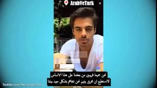 getlinkyoutube.com-لقاء مع سافاش بطل مسلسل بنات الشمس - مترجمه للعربيه 2015