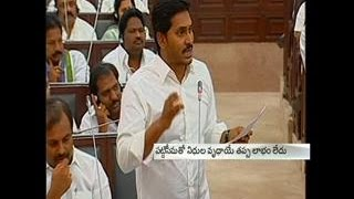 getlinkyoutube.com-YS Jagan exposed the  inadequacy of Pattiseema projects in assembly