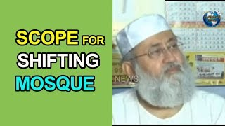 AIMPLB Ex-Member Syed Salman Hussain Nadvi Says, There is scope for shifting Mosque | Overseas News